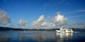 加計呂麻島